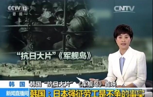 사진=중국 CCTV