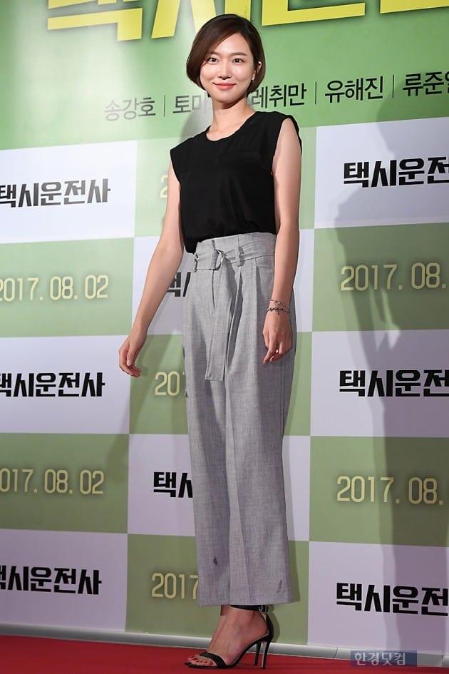 [포토] 하연주, '우월한 비율 뽐내며~'