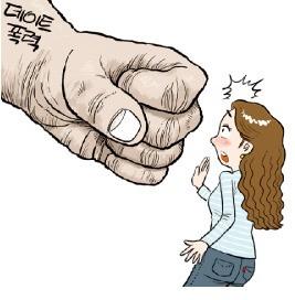 """""""헤어지자""""는 말에 욱해서 스토킹·협박까지…데이트 폭력에 해마다 46명 목숨 잃어"""
