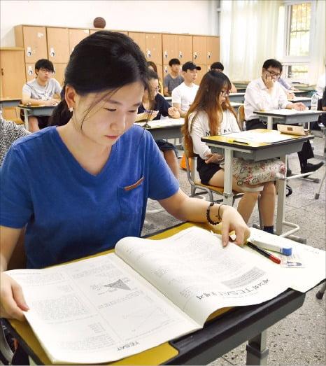 [테샛 공부합시다] 테샛·한경금융NCS·고교경제올림피아드…8월 시험에 도전하세요!