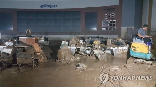 한국전력거래소 중부지사 16일 폭우로 '기능 마비'