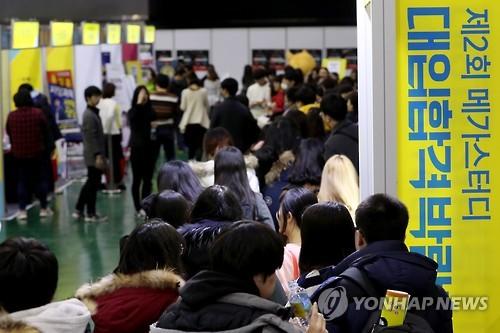 역대 최고 수시모집…대학가 신입생 유치경쟁 '바쁘다 바빠'
