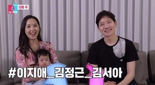 김정근·이지애 부부, '동상이몽2' 합류