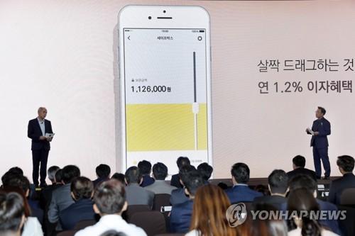 카카오뱅크 계좌 100만개 돌파…체크카드 67만명 신청
