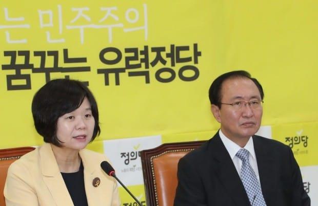 """정의당 """"정부조직법 개정서 물관리 일원화 보류 유감"""""""