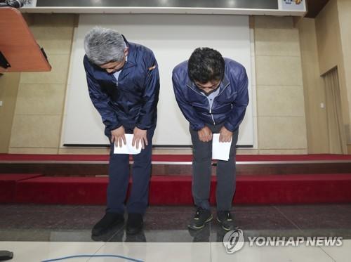 '물난리 유럽연수' 충북도의원들 막말·술자리 행패 전력