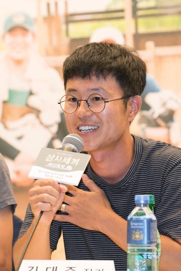 '삼시세끼 바다목장 편'  김대주 작가 /사진=tvN