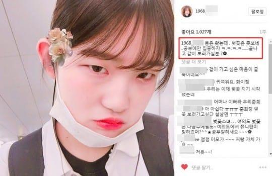 """故최진실 딸 최준희 """"엄마·아빠 이혼, 할머니 때문"""" 지상파 출연 예고"""