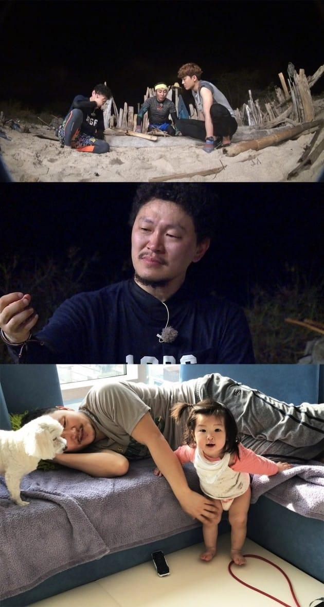 """""""울고 싶었지만 울 수 없었다""""…양동근, 딸 '조이' 사고 고백"""