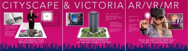 """""""세계적인 빌딩, 증강현실(AR)로 실감 체험"""""""