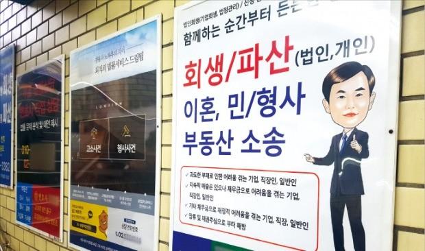 1일 서울중앙지방법원이 있는 서초동 근처 지하철역에 '이혼상담 변호사' 광고가 벽에 붙어 있다.  고윤상 기자