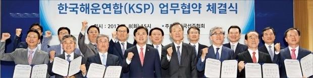"""14개 컨테이너선사 """"한국형 해운동맹 출범"""""""