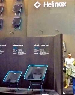 독일 아웃도어전시회에서 금상을 받은 헬리녹스의 의자 '체어제로'.