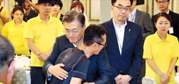 문재인 대통령이 16일 청와대 영빈관에서 열린 세월호 참사 피해자 가족 초청 간담회에서 한 참석자를 껴안으며 위로하고 있다. 이날 참석한 피해자 가족들은 모두 노란색 상의를 입고 왔다. 허문찬 기자  sweat@hankyung.com