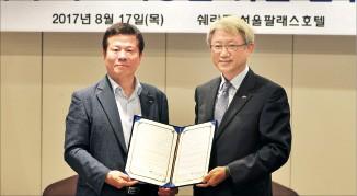 교통안전공단·렌터카공제조합 협약