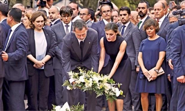 스페인 국왕, 테러 희생자 애도