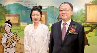 국세청, 조세박물관 특별전 개최