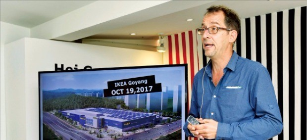 안드레 슈미트갈 이케아코리아 대표가 오는 10월19일 개장할 고양점에 대해 설명하고 있다. 이케아코리아 제공