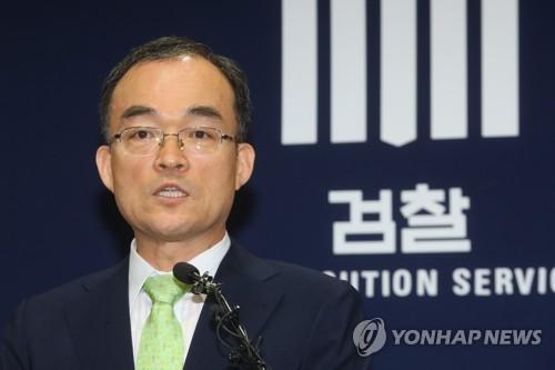 """문무일 """"국정농단 재수사, 필요성·성과 있을지 검토해 결정"""""""