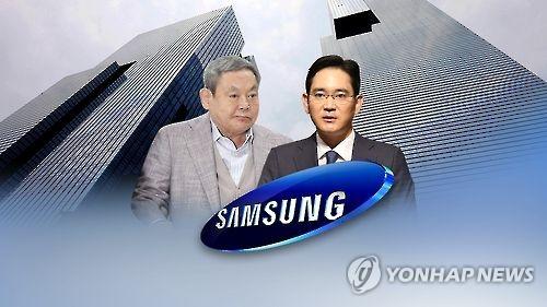 사카린·비자금·최순실… 삼성 총수 3대 '수난사'
