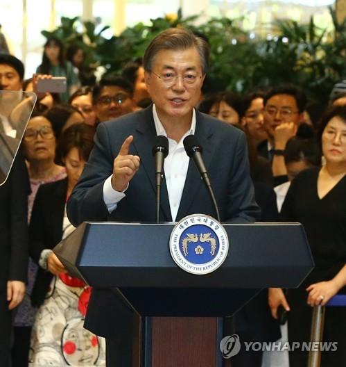 """""""건보 보장성 강화… 공감 76.6% vs 비공감 17.5%""""[리얼미터]"""