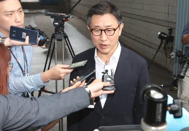 '스폰서 검사' 김형준, 징역형에 불복…대법원 판단 받는다