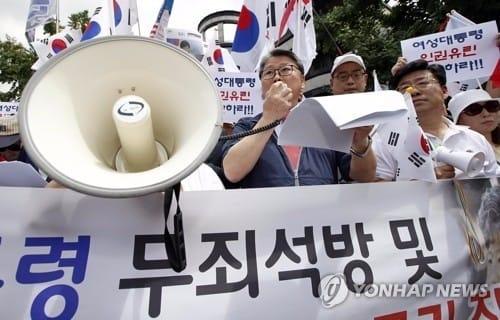 """대한애국당 """"박근혜 재판선고 TV 생중계는 인권유린"""""""