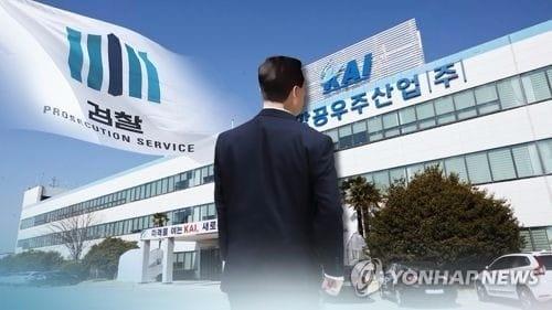 '억대 금품수수' KAI 경영비리 전직 임원 3일 영장심사