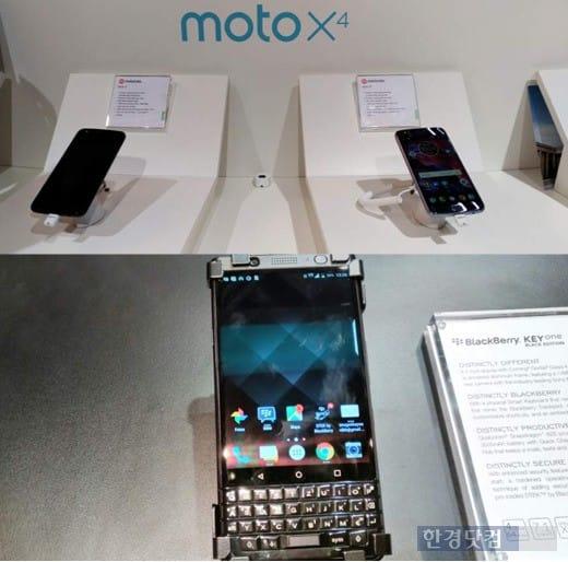이름은 익숙한 모토로라와 블랙베리. 모토로라는 신제품인 '모토X4'를, 블랙베리는 '키원'을 전시했지만 관람객들의 뜨거운 관심을 받지는 못했다. (사진 김하나 기자)