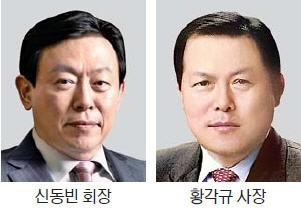 내달 출범 롯데지주 대표 신동빈 회장이 직접 맡는다