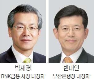 진통 끝에…BNK금융 회장에 김지완 내정