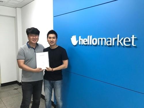 '오토업컴퍼니', 자동차시장 C2C 중고거래 전문 '헬로마켓'과 협력 계약 체결