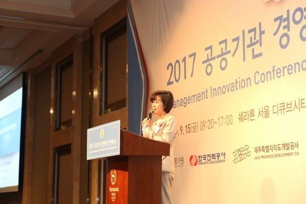 한국표준협회, 2017 공공기관 경영혁신 컨퍼런스 개최