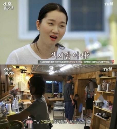 '신혼일기2' 장윤주 정승민