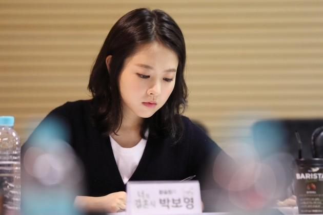 박보영, 국민 첫사랑 될까…'너의 결혼식'서 김영광과 멜로 호흡