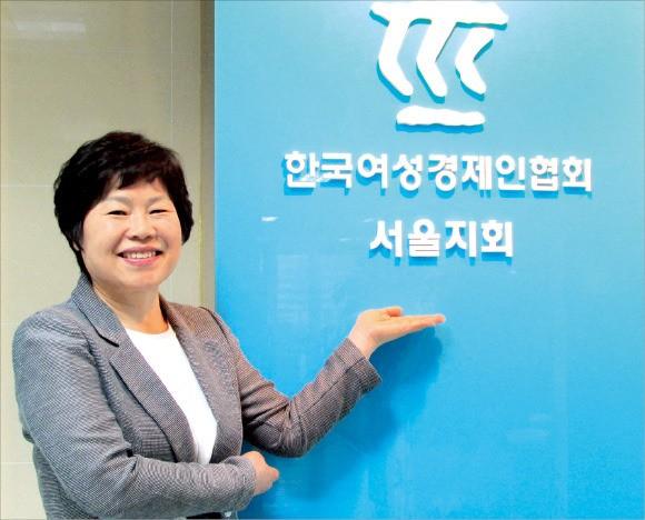 여성경제인협회 서울지회장을 맡고 있는 이기화 다산회계법인 대표가 여성 최고경영자(CEO)의 애로사항을 이야기하고 있다.  /김정은 기자