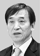 한·중·일 중앙은행 총재 13~14일 인천 송도서 만난다