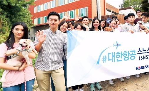 대한항공, SNS 회원들과 유기견 구호활동 펼쳐