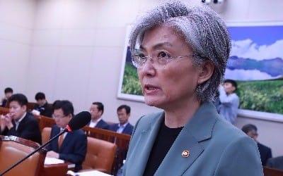 """외교부 """"北, 中 '양탄일성' 모델 따른 핵무장완성 선언 수순"""""""
