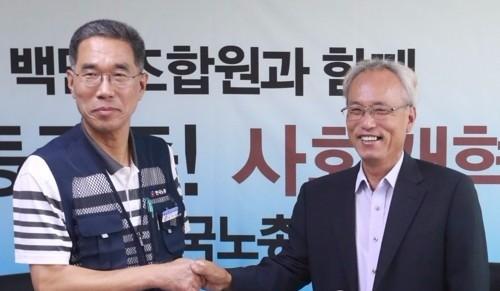 """문성현 위원장, 한국노총 방문… """"노사정위 복귀해달라"""""""
