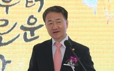 """""""치매노인요양 본인부담상한제 도입해야… 대통령 공약"""""""