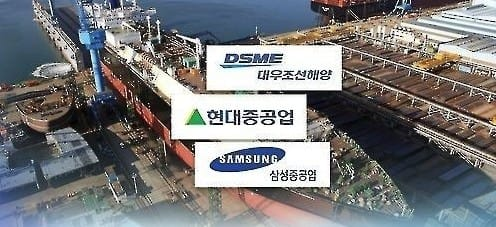 한국 조선 9월 수주 1위… 남은 일감 23개월 만에 증가
