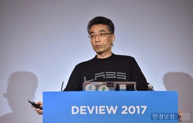 지난 16~17일 열린 네이버 개발자 콘퍼런스 '데뷰2017'에서 기조연설자로 나선 송창현 네이버랩스 대표. / 사진=네이버 제공