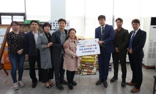 도현종합건설, 인천 부평구 갈산1동 주민센터에 이웃돕기 성금 전달