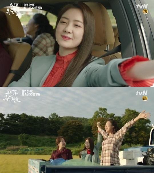 부암동 복수자들 이요원 (사진=tvN 부암동 복수자들 방송캡처)