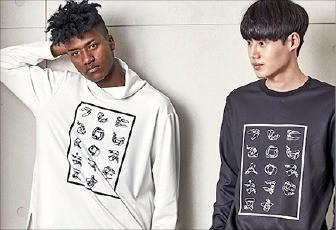 이상봉 디자이너의 2017년 한글날 기념 티셔츠.