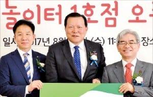롯데그룹은 지난 8월 부산 동래구 온천2동 새들원에 'mom편한 놀이터' 1호점을 열었다.롯데그룹 제공