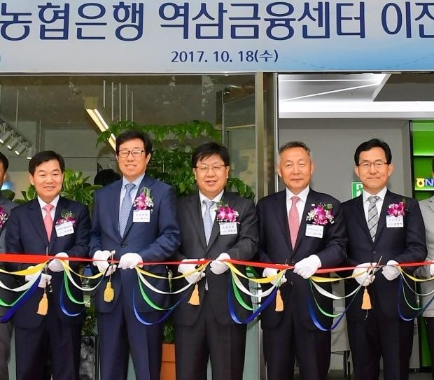 농협은행, 서울 역삼금융센터 내 카페 열고 새롭게 개점