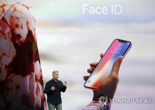 아이폰8 예약판매 주말도 지지부진…X에 발목 잡히나