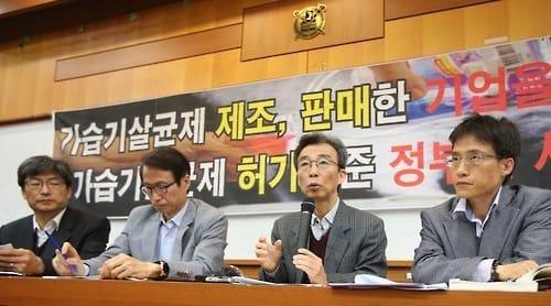 공정위 '제식구' 살균제TF 논란에 피해자 추천위원 뒷북 선임